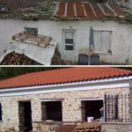 ανακατασκευη αναπαλαίωση πηλιο πριν και μετα