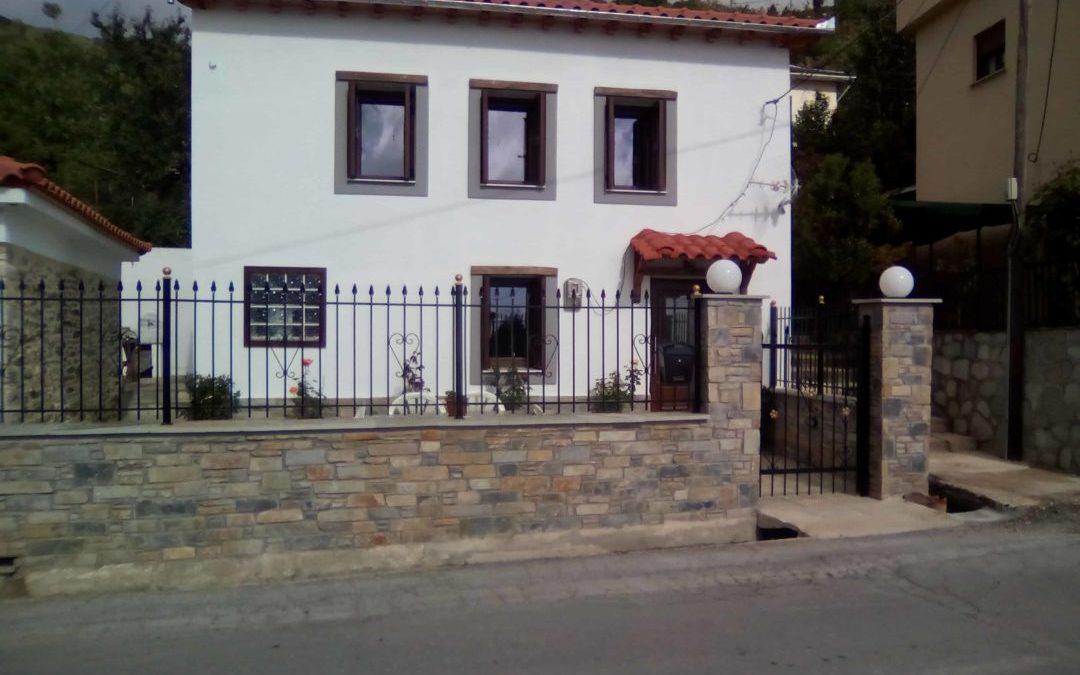 Ανακατασκευή παραδοσιακού σπιτιου στην Ζαγορά Πηλίου (Photo & Video)